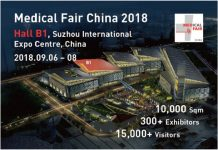 Banners - medical_fair_china_2018.jpg
