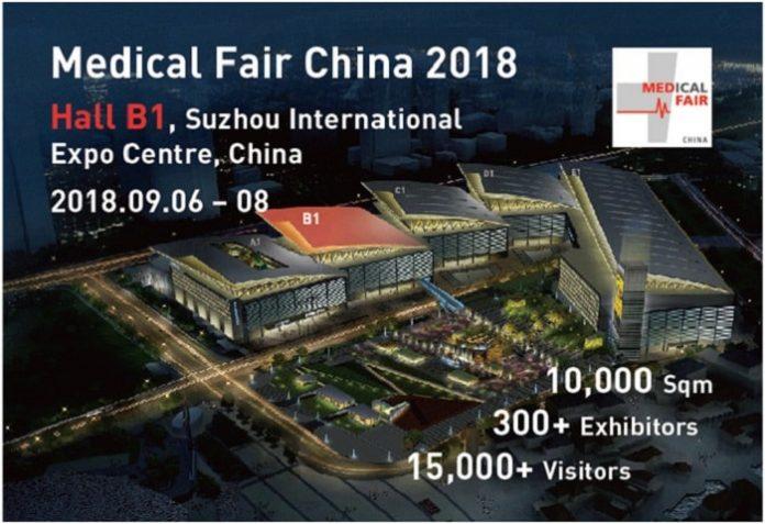 Banners - medical_fair_china_2018.jpg