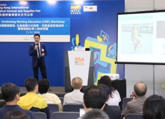 HKTDC Hong Kong International Medical Fair