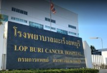 Lopburi Cancer Hospital on their usage of Accuray's Radixact Treatment Delivery System