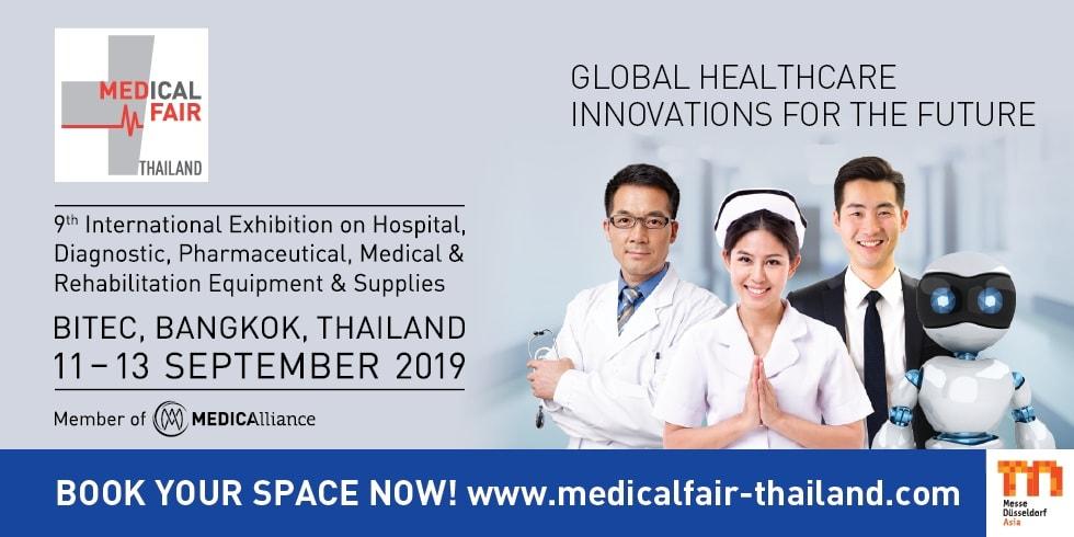 Hospital & Healthcare Management - B2B Magazine for global