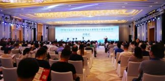 Medical Fair China Post Show Report
