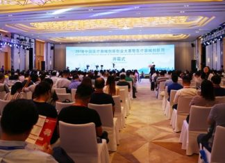 Medical Fair China Post Show Report