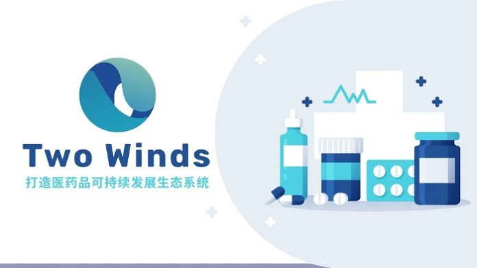 TWO WINDS: Next-generation blockchain technology lands in healthcare