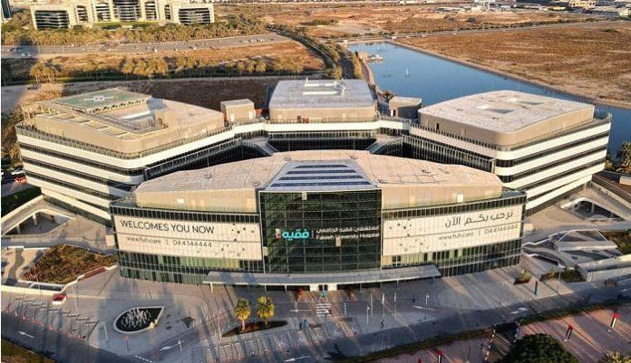 Saudi healthcare major invests $500m in new Dubai hospital