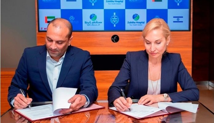 UAE's Zulekha Hospital and Israel's Health Plus sign agreement to promote medical tourism