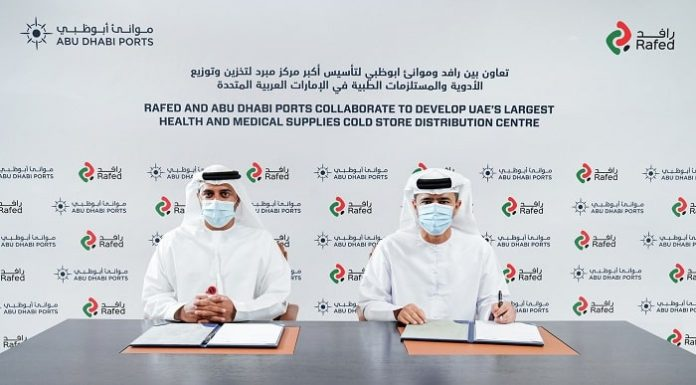G42 Healthcare signs agreement with Rafed for management and storage of COVID-19 vaccines