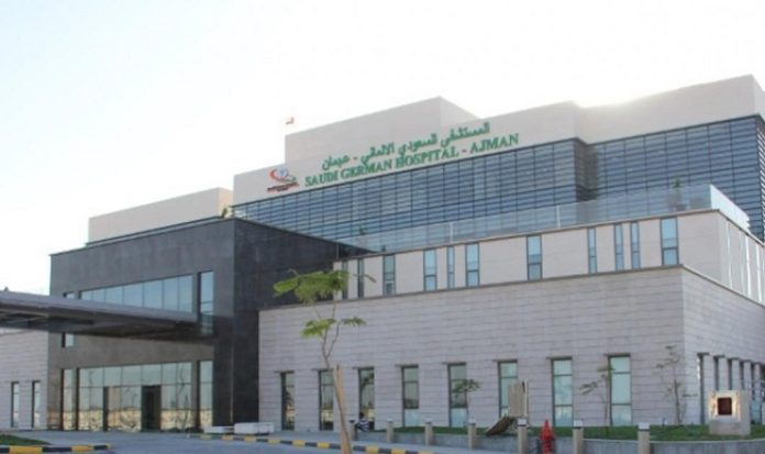 Hospital operator raises $150m to fund UAE centres of excellence