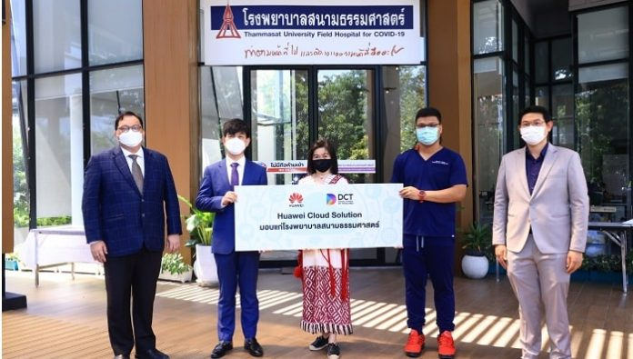 Huawei and DCT provide CLOUD Technology to Thammasat Field Hospital