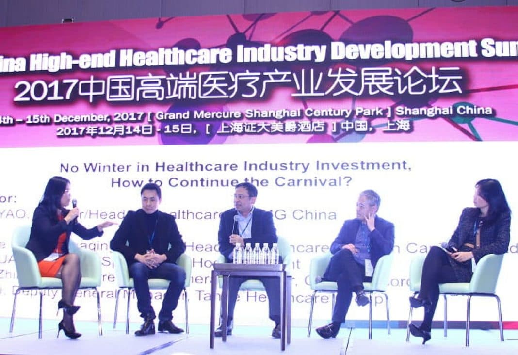 9th China High-end Healthcare Industry Development Summit