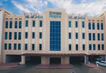 Emirates Hospitals Group Embraces Digital Transformation Using Okadoc's Advanced Technology, Based on InterSystems